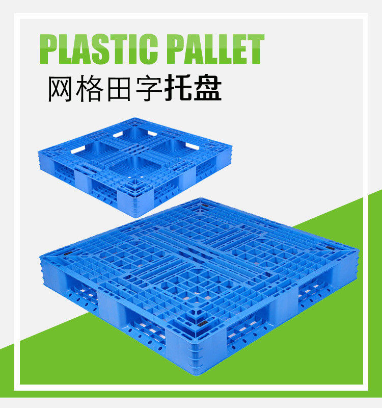 Blue Double Sided Stackable Plastic Pallets 20.5kg For Warehouse Storage